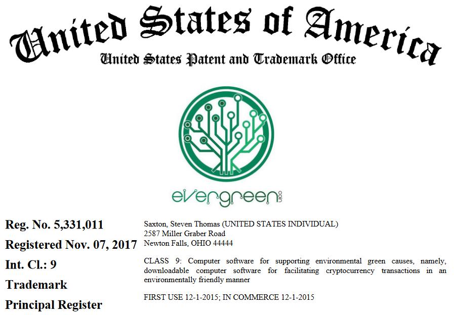 EGC Trademark